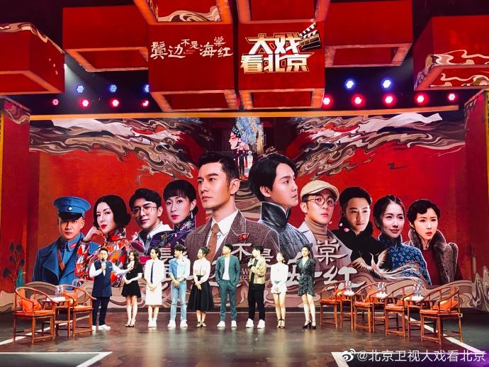 """黄晓明佘诗曼线上同屏,趣看""""云会议+""""助磕这对荧幕CP"""
