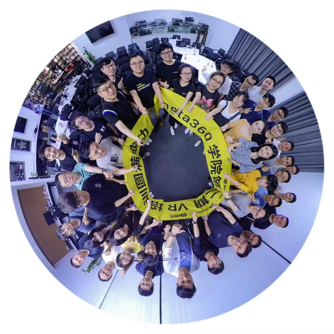 VR大师课迎来全国三十多家媒体伙伴参加