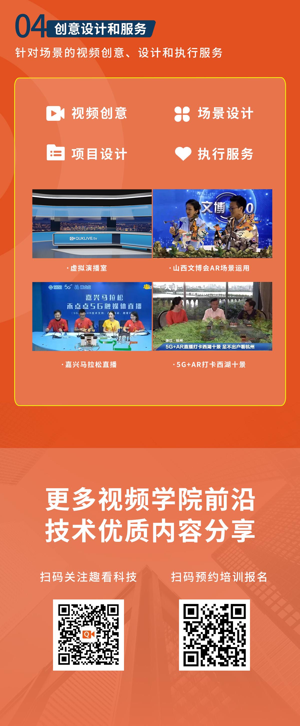 視頻學院3.jpg