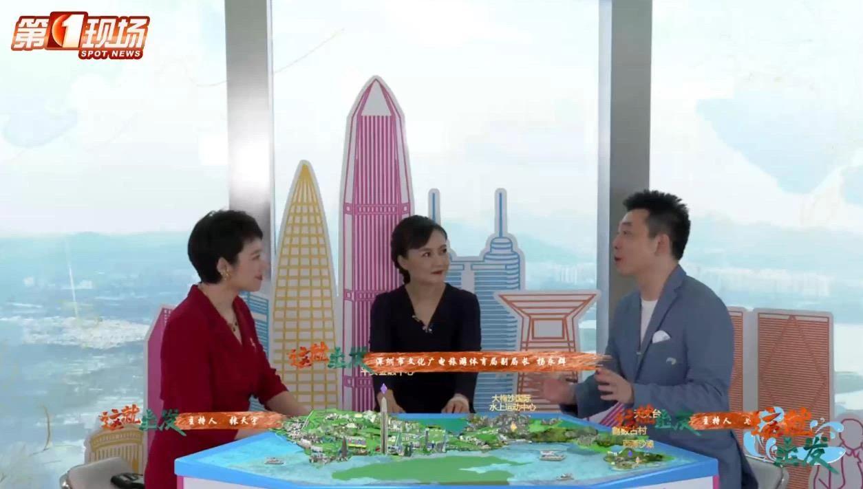 深圳广电,首次5G+AR+无人机全媒体旅游大直播登场