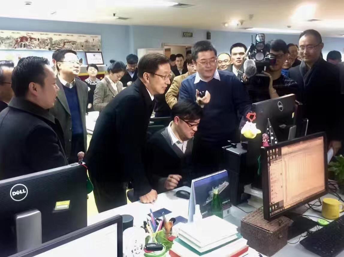韩正:主流媒体改革获重大成效,要加快深度融合整体转型