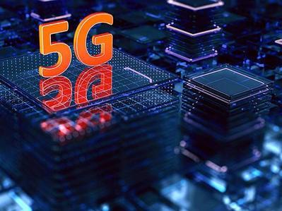 """2020中国""""5G+工业互联网""""大会官方直播间探秘"""
