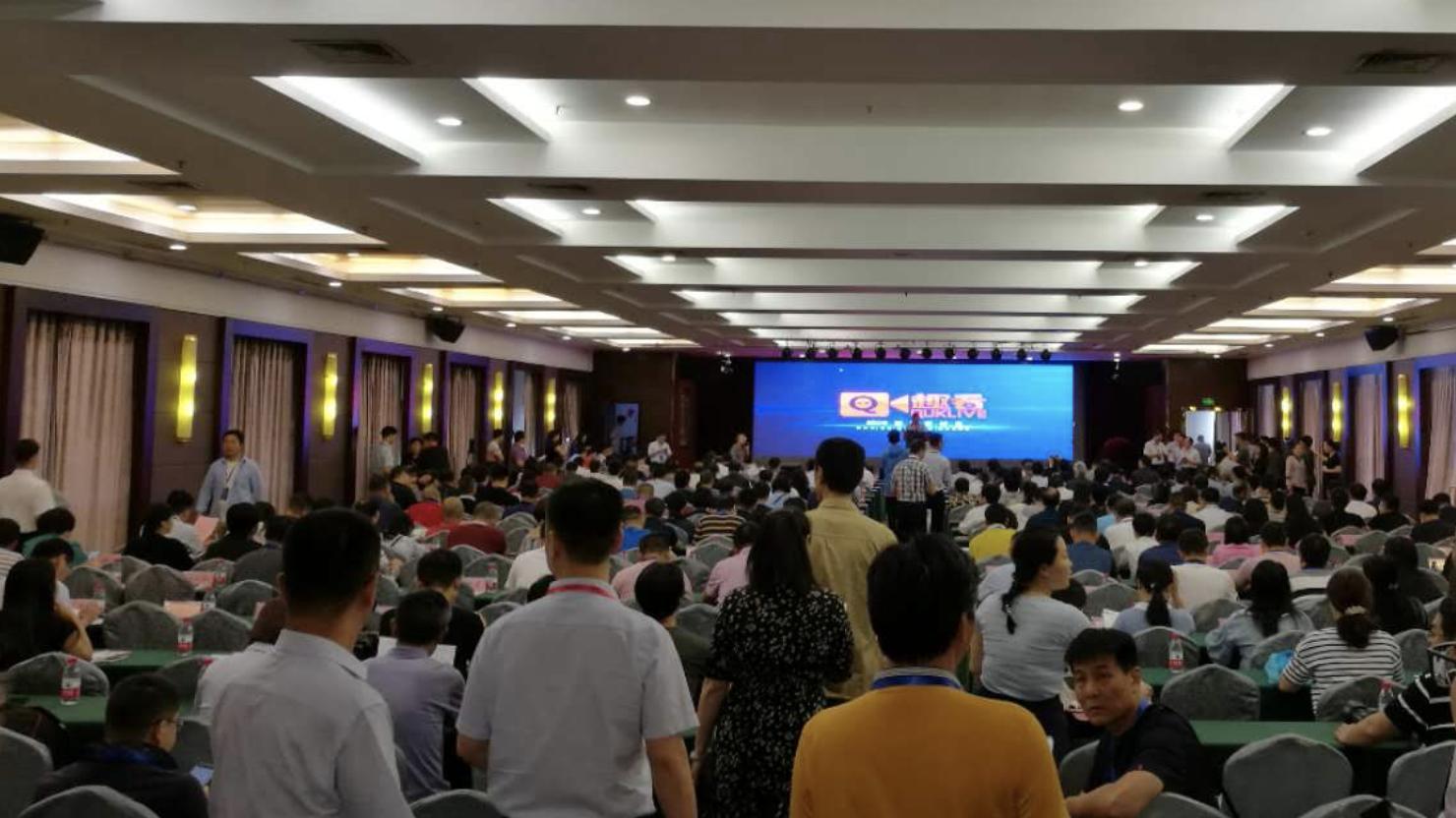 4K+VR云上云下一体化视频技术方案亮相中国报业第三届融合创新大会