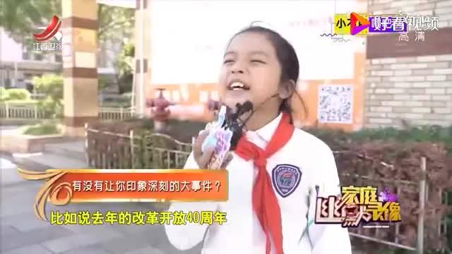 中国精神是什么?小朋友:无论遇到什么困难,都要敢于亮剑的精神